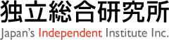 独立総合研究所 Japan's Independent Institure Inc.